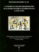 Orthography of Eastern Interlacustrine Bantu